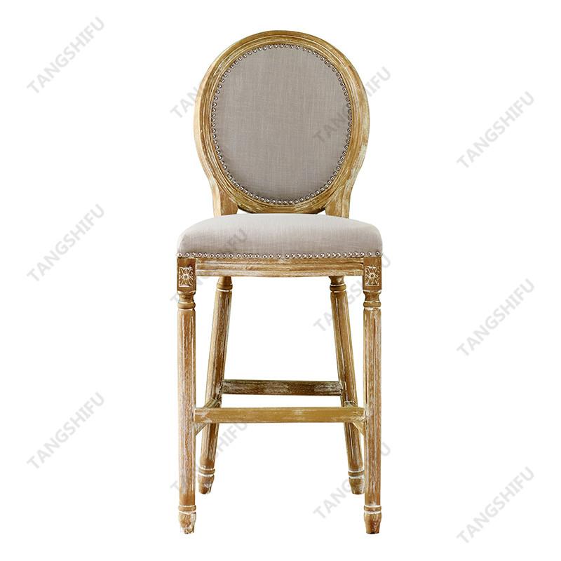 TSF-9347-Beige Bar stools/Counter Stools