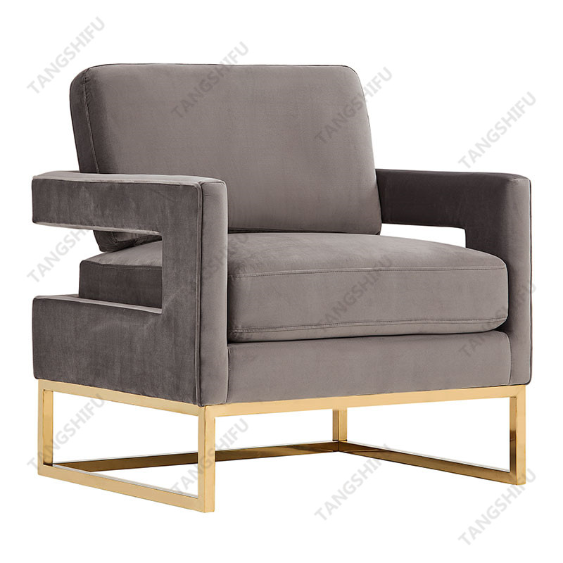 Living room chairs request form US