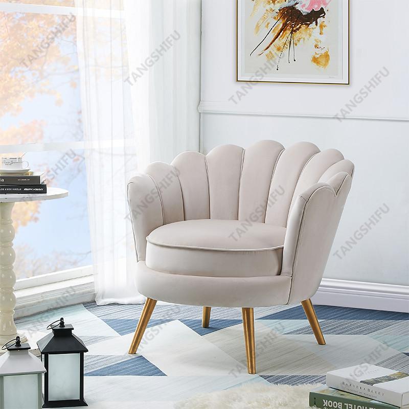 TSF-5511-Light Beige Velvet Accent chairs