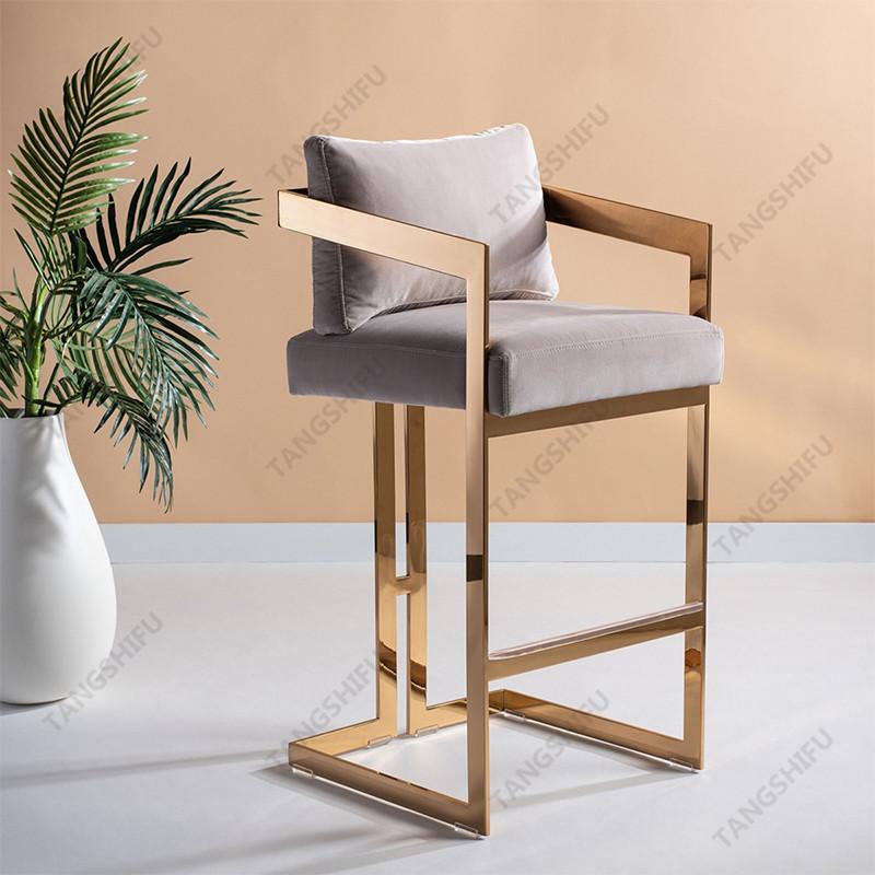 TSF-7027-Grey Velvet Bar stools/Counter Stools
