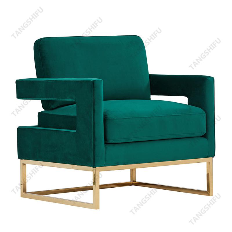 TSF-7744 Living room furniture