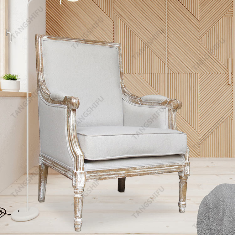 TSF-9322-AC Beige Accent chairs